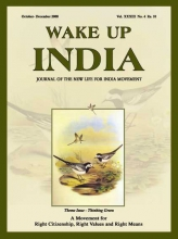 Wake Up India Dec 2008