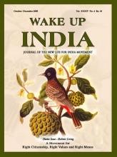 Wake Up India Dec 2009
