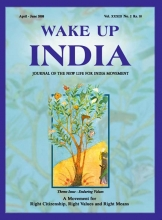 Wake Up India Jun 2008