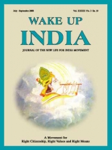 Wake Up India Sep 2008